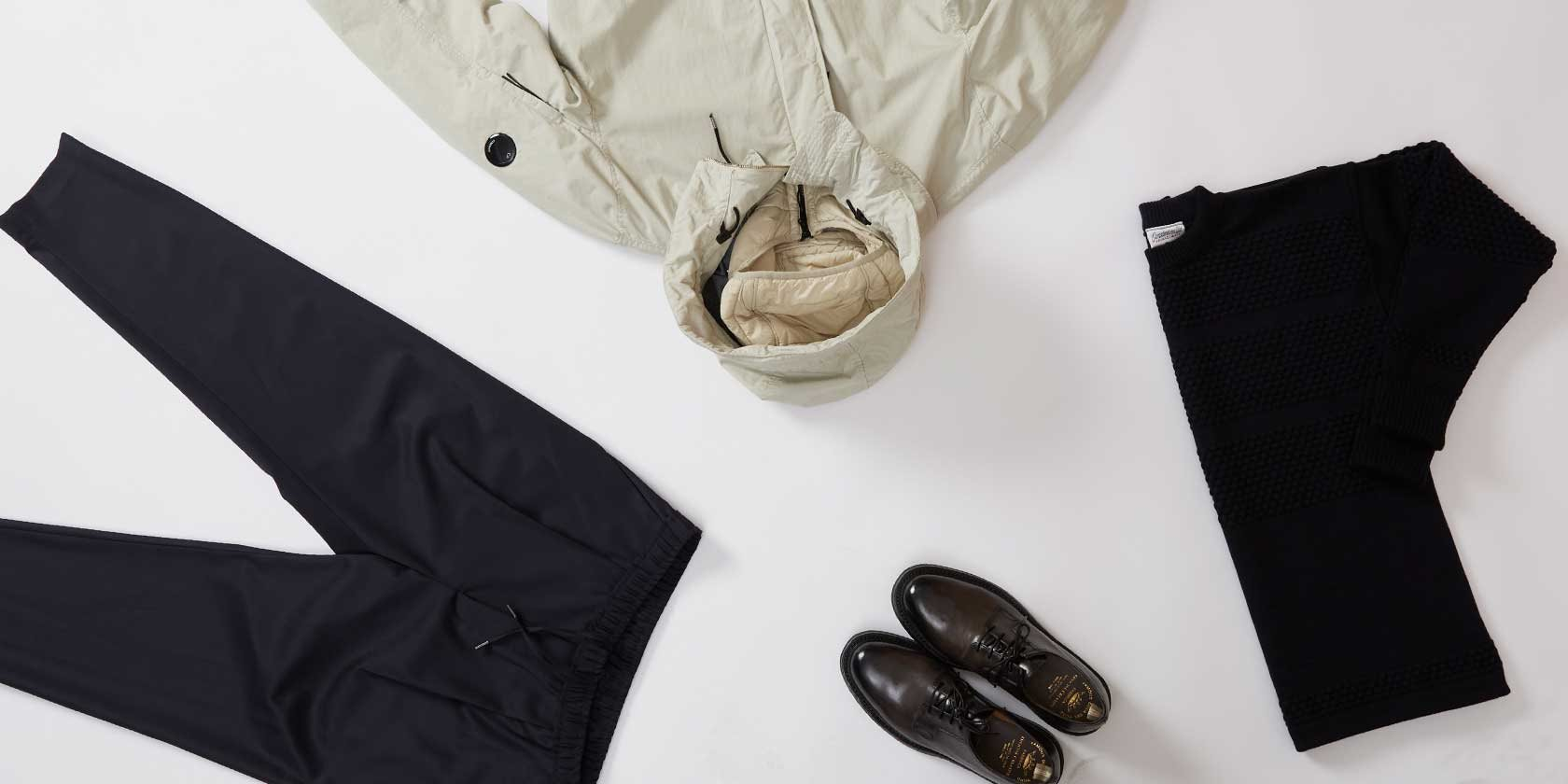Axel Staff Pick - Outfit Inspiration