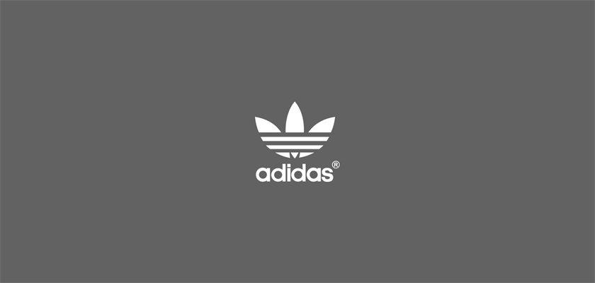 qUINT-brandspot-adidas-logo.jpg