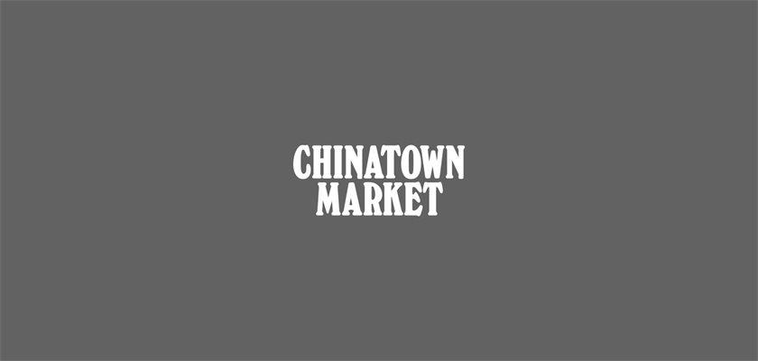 qUINT-brandspot-chinatown-market-logo.jpg