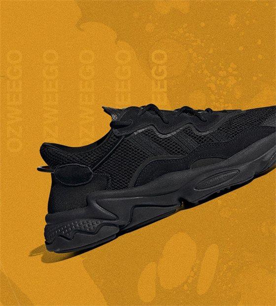 qUINT-lifestyle_u37-adidas-ozweego1.jpg